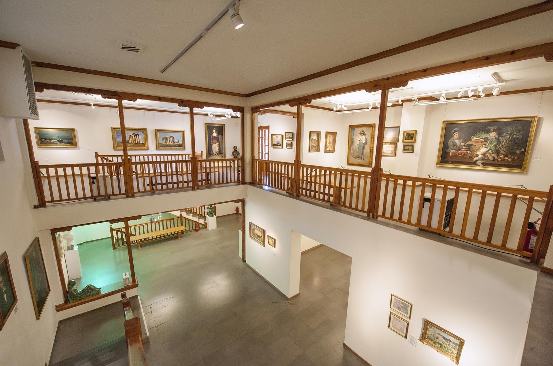 Averoff Gallery